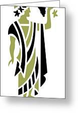 Greek Man In Olive Greeting Card