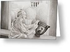 Greek Pottery Greeting Card
