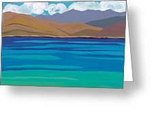 Greek Sea Greeting Card