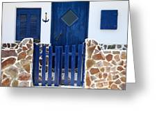 Greek Traditional House Greeting Card