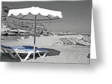 Greek Umbrella Greeting Card