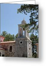 Greek Village Church In The Forest Greeting Card