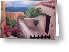 Greekscape Greeting Card