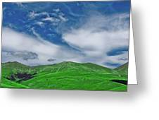 Green And Blue Landscape Greeting Card