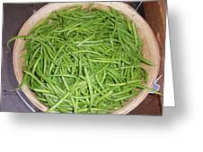 Green Beans  Greeting Card