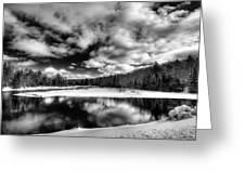 Green Bridge Solitude Greeting Card