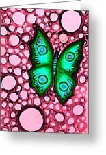 Green Butterfly Greeting Card by Brenda Higginson