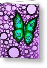 Green Butterfly II Greeting Card by Brenda Higginson