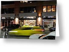 Green Car Zooming Through Yaletown Greeting Card