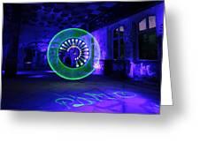 Green Circle Greeting Card