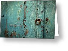 Green Door. Essaouira. Morocco Greeting Card