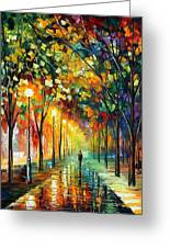 Green Dreams Greeting Card by Leonid Afremov