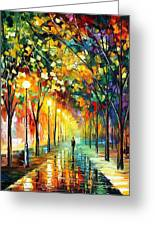 Green Dreams - Palette Knife Oil Painting On Canvas By Leonid Afremov Greeting Card