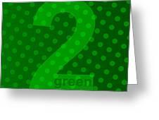 Green Goddess Santhia Greeting Card