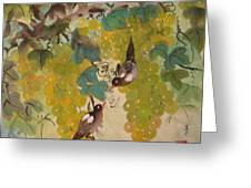 Green Grapes And Brown Birds Greeting Card