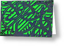 Green Grate Greeting Card