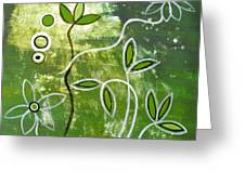 Green Growth Greeting Card