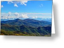 Green Knob Hdr Eastern Panorama Greeting Card
