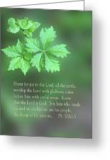 Green Leaves Ps.100 V 1-3 Greeting Card