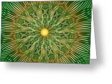 Green No2 Greeting Card