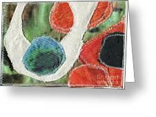 Green Orange Abstract 1  Greeting Card