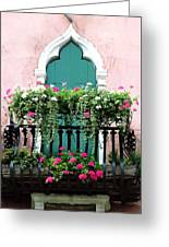 Green Ornate Door With Geraniums Greeting Card