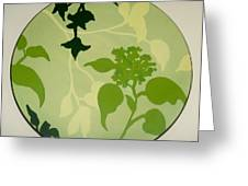 Green Serene Greeting Card