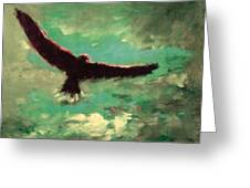 Green Sky Greeting Card