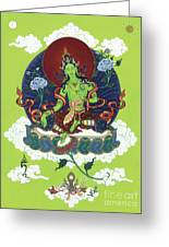 Green Tara Greeting Card by Carmen Mensink