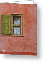 Green Window On A Red Wall Greeting Card