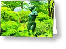 Greenwich Garden Greeting Card