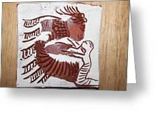 Greeting 7 - Tile Greeting Card