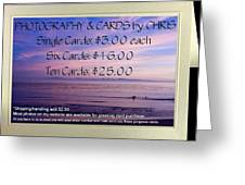 Greeting Card Pricing Info Greeting Card