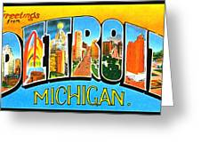 Greetings From Detroit Michigan Greeting Card