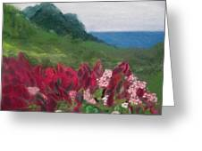 Grenada Greeting Card