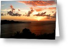 Grenadian Sunset  II Greeting Card