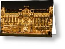 Gresham Palace Holiday Lights Painterly Greeting Card