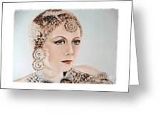 Greta Garbo As Matahari Greeting Card