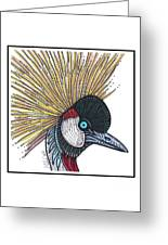 Grey Crowned Crane #52 Greeting Card