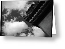 Vientiane Sky Greeting Card