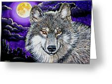 Grey Wolf And Full Moon Greeting Card
