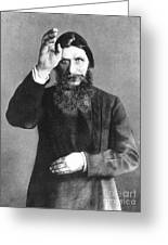 Grigori Efimovich Rasputin Greeting Card