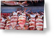Grilled Squid For Sale Greeting Card