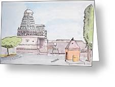 Grishneshwar Jyotirling Greeting Card