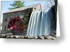 Grist Mill 1 Greeting Card