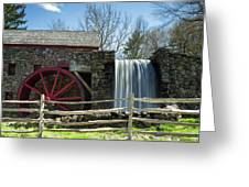Grist Mill 5 Greeting Card