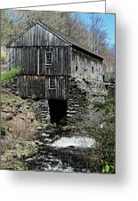 Grist Mill At Moore State Park Greeting Card