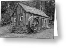 Grist Mill Greeting Card