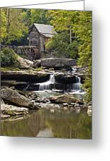 Grist Mill No. 1 Greeting Card