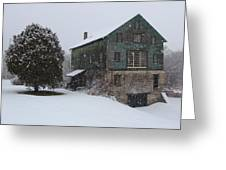 Grist Mill Of Port Hope Greeting Card